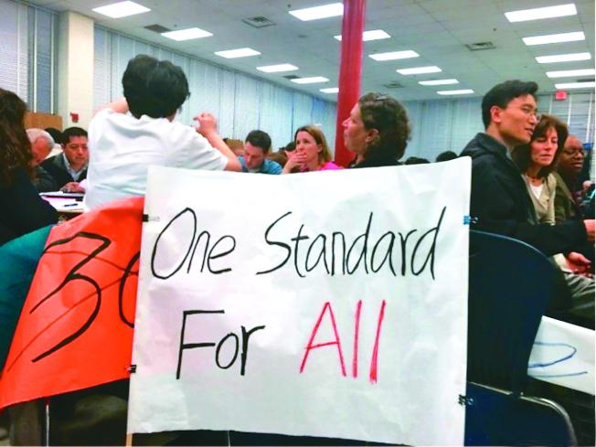 MCPS最早在2016年提出改革資優班和磁性計畫項目,並為此舉行聽證會,許多家長學生到場反對。(鍾家鈺提供)