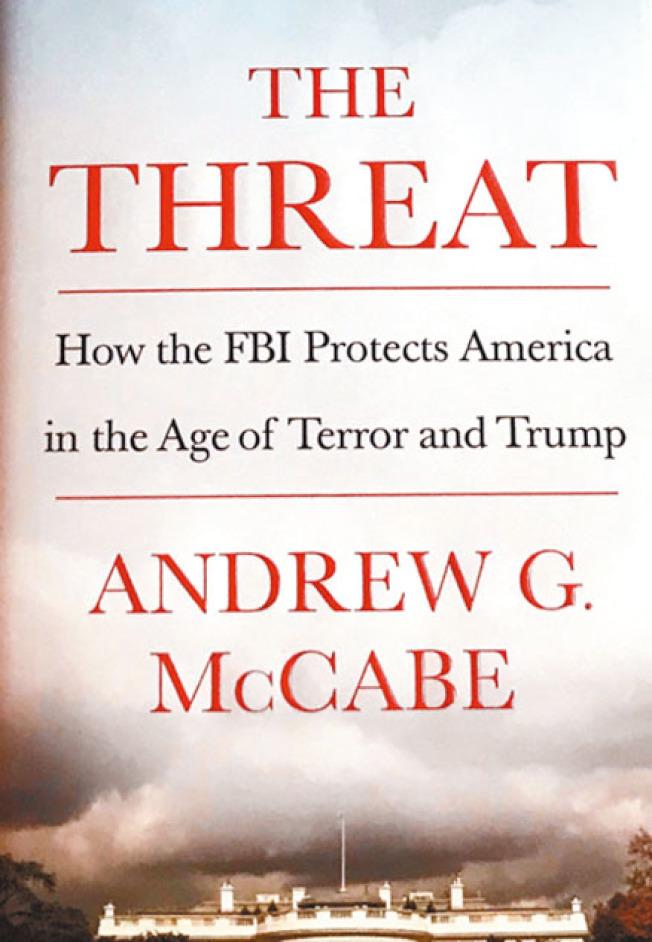 退休前夕被解雇的前聯邦調查局副局長麥凱博,在新書中揭露不少聯調局與總統川普之間的往來。(記者李秀蘭╱攝影)