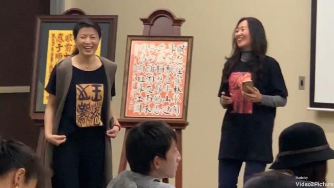南海岸中華文化中心書法班學生,將書法藝術作品穿在身上。(南海岸中華文化中心提供)