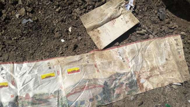 衣索比亞航空波音737 Max 8日前墜機造成8名中國遊客遇難,搜救現場找出了三件帶有中文的遺物。(取材自環球時報)