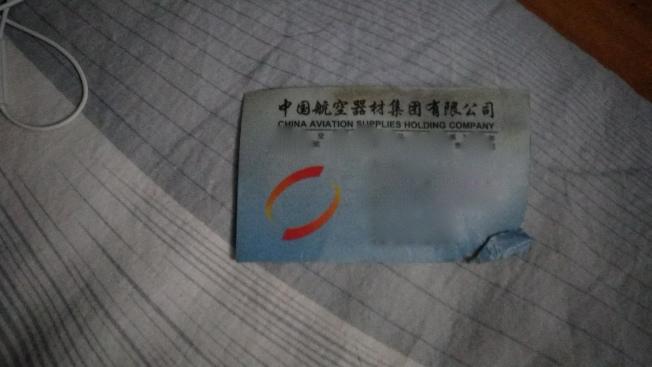 衣索比亞航空波音737 Max 8日前墜機造成8名中國遊客遇難,在搜救現場發現的中文遺物之一。(取材自環球時報)