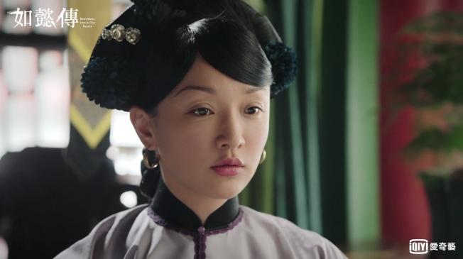 周迅在《如懿傳》裡的少女扮相,被觀眾吐槽。 (圖:台灣愛奇藝站提供)