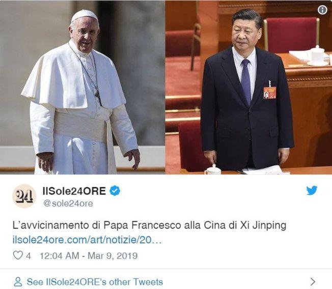 意媒:中国踩煞车习近平会教宗破局