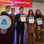 南加華裔家長教師協會 慶40周年