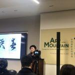 華人藝術家 探討作品女性力量