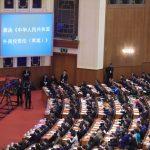 美學者:中國通過外資法讓步 仍不足解決貿易爭端
