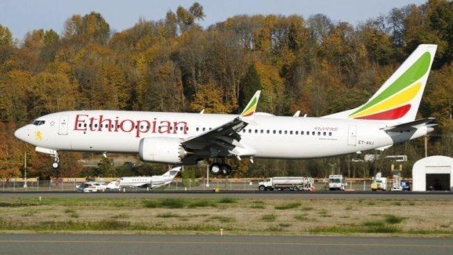 衣索比亞空難調查人員今天成功下載座艙語音紀錄器資料,可望加速釐清事故發生過程。 美聯社