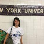 紐約大學華裔生王少艾:努力學習 良師益友指點捷徑