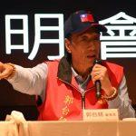 富士康喊話:威州廠2020年底啟用