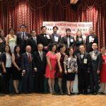 休士頓華裔醫師協會春宴 節目精彩