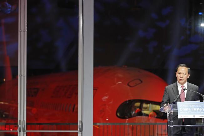 東航首架空中巴士A350客機去年11月底在法國交付,圖為東航集團董事長劉紹勇致辭。 (中新社資料照)
