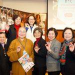 第63屆聯合國婦女地位委員會會議國際佛光會傳達教育理念