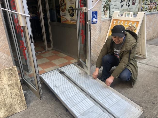 武昌好味道負責人王曉東給華府專員展示店門口的無障礙設施。(記者張晨/攝影)