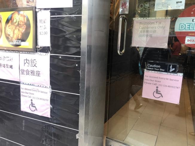 粥麵館也是被提告的餐廳之一。(記者張晨/攝影)
