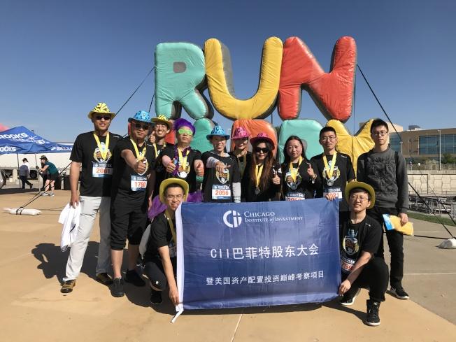考察團在奧馬哈參加「投資你自己」5K跑步。(王林旭/提供)