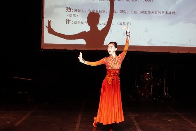 中國古典舞展示。(記者謝哲澍/攝影)