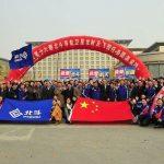 北斗衛星團隊 獲影響世界華人大獎