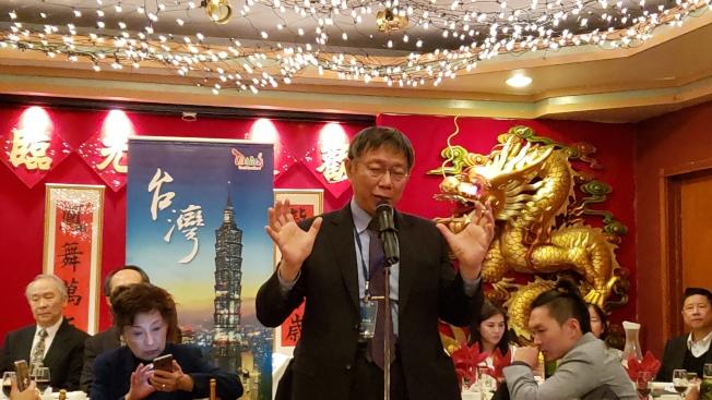 柯文哲在生技人士交流餐會中談台灣和台北產業發展策略。(記者唐嘉麗/攝影)