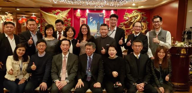 波城台灣僑團代表與柯文哲、台灣市議員和徐佑典合影。(記者唐嘉麗/攝影)