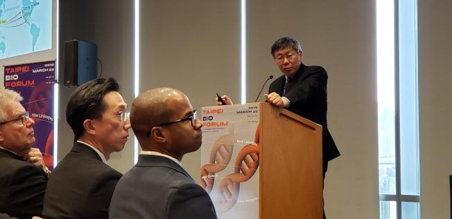 柯文哲市長在論壇發表演講,談台北市生技產業發展狀況與輔導政策。(記者唐嘉麗/攝影)
