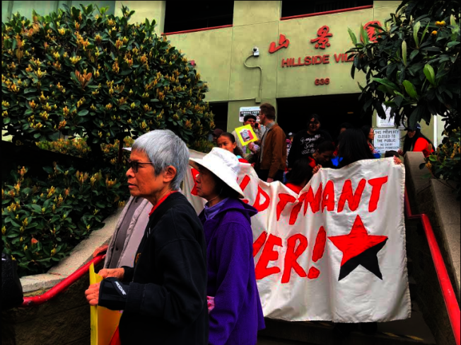 華埠公寓漲租金 百人抗議