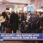 惹驚慌!金山機場發現滿彈夾子彈