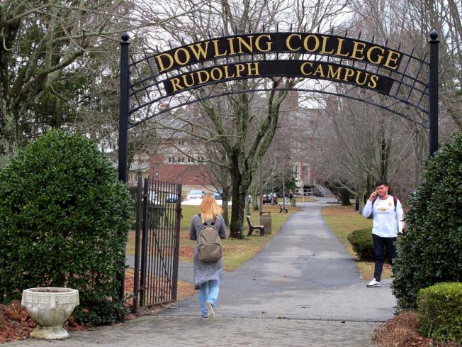紐約長島的Dowling College多年前陷入財務危機,後來以2600萬元賣給香港買家。(美聯社)