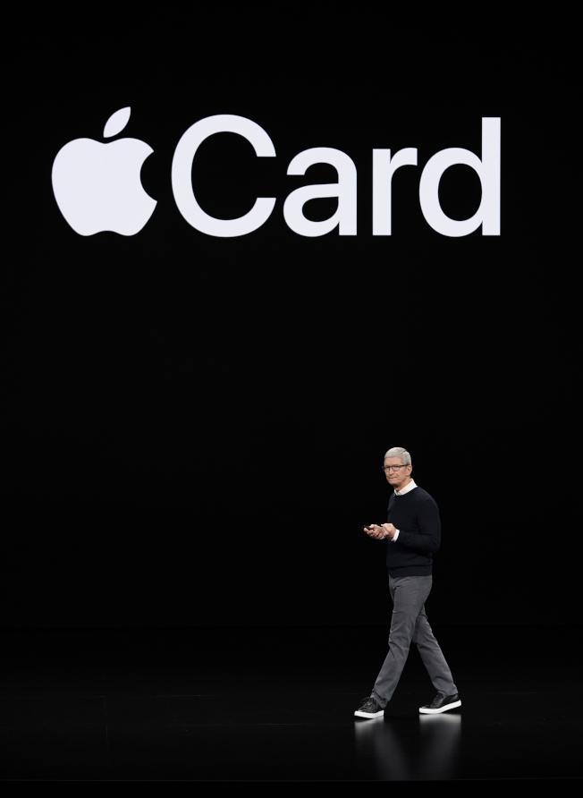 蘋果公司宣布推出全新的高盛聯名卡「蘋果卡(Apple Card)」。(美聯社)