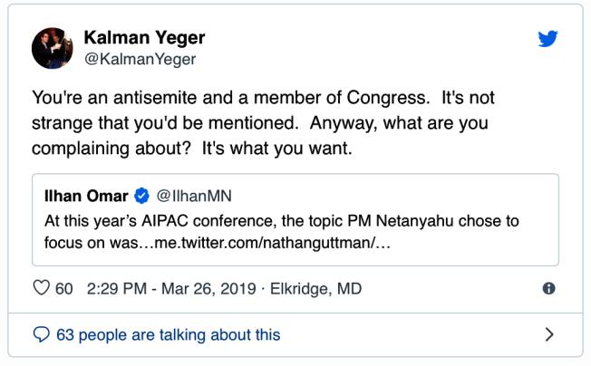 葉格在貼文上嗆歐瑪「反猶太主義」。(取自推文截圖)