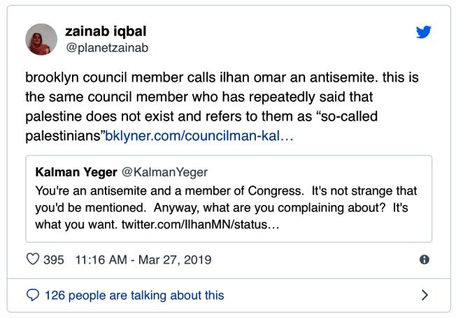 穆斯林記者抨擊葉格對歐瑪的評論帶有雙重標準。(取自推文截圖)