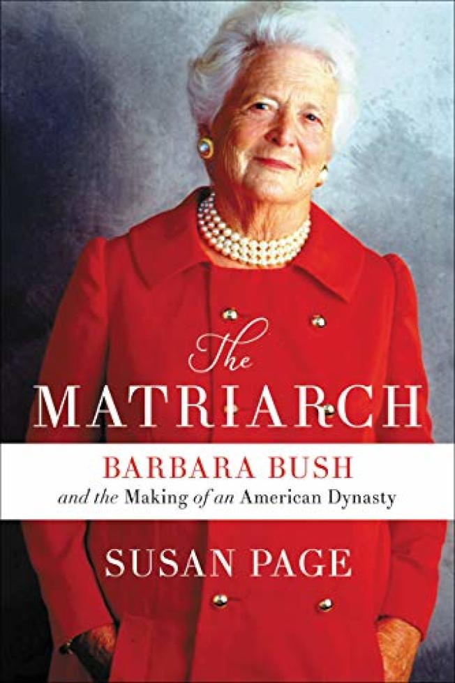 前第一夫人芭芭拉‧布希的新書《The Matriarch》(女家長:芭芭拉‧布希和一個美國王朝的形成)上市。(亞馬遜書店)