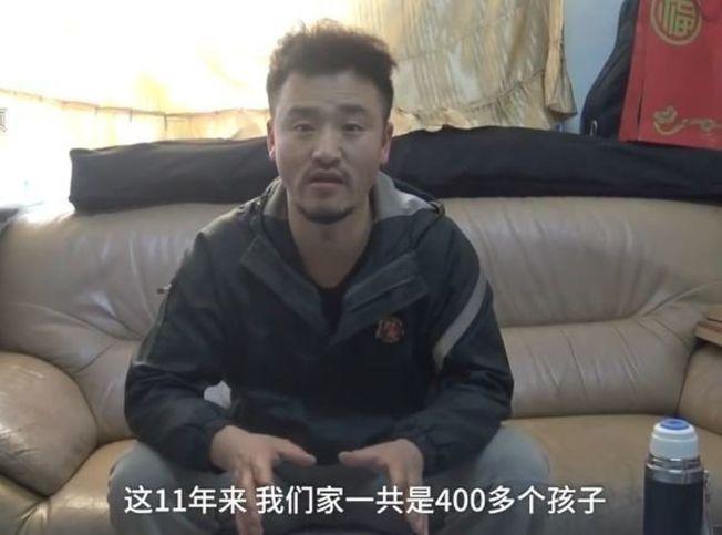 吉林省一名39歲男子,11年來養了400多個孩子。(取材自視頻截圖)