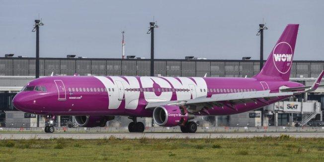 冰島廉價航空沃奧航空公司(WOW Air)今天表示,已停止營運並取消所有航班。美聯社