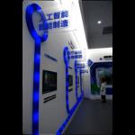 力拚AI!中國核准35所大學設人工智能系