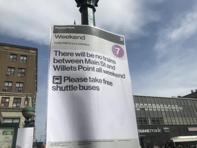 MTA貼出7號線停運通知。(記者牟蘭/攝影)