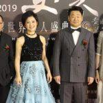 影響世界華人盛典頒獎/地久天長 用鏡頭向世界講中國故事