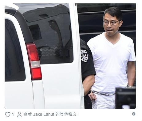 華裔工程師鄭曉青(Xiaoqing Zheng,音譯)去年8月在紐約上州Niskayuna被捕。圖截自推特