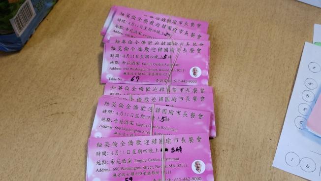 一票難求的韓國瑜波士頓歡迎餐會入場券。(記者唐嘉麗/攝影)