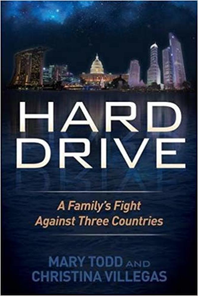《硬碟》描述一個家庭對抗三個國家的故事。(作者提供)