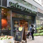 全食超市降價 食品零售割喉戰開打