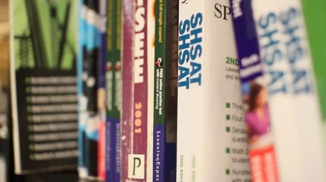 昆尼別克大學調查顯示,多數紐約市民希望特殊高中錄取並不僅基於SHSAT一項考試,應該考慮更多錄取因素。(本報檔案照)