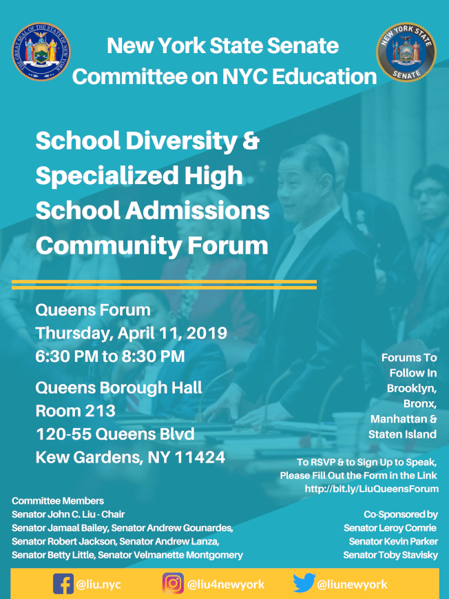 州參議會紐約市教育小組委員會將在11日舉辦特殊高中錄取方式的論壇。(劉醇逸辦公室提供)