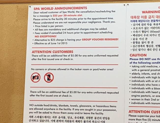 Spa World大廳貼有不得拍照或錄影的告示。(記者張筠/攝影)