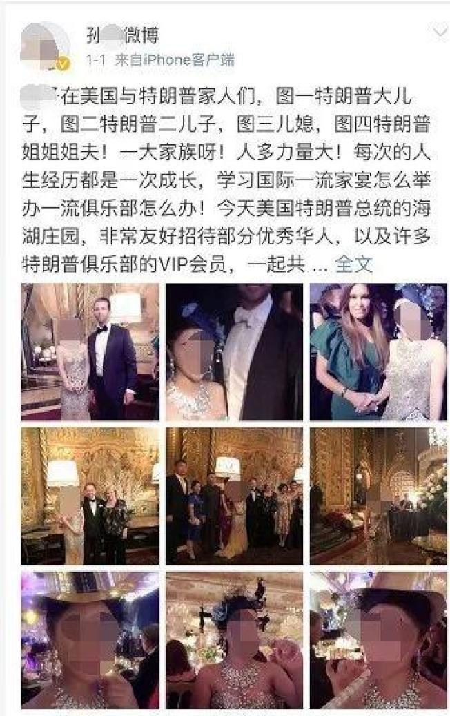 不少中國人都想攀龍附鳳打進美國政界名人圈,想跟名人合影,給了華裔人士忽悠的機會。(取材自微博)