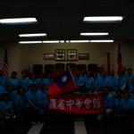中華會館60人將組團去台灣