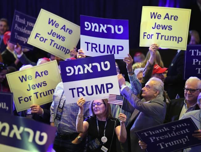 川普總統赴賭城出席共和黨猶太人年會,受到熱烈支持。(Getty Images)