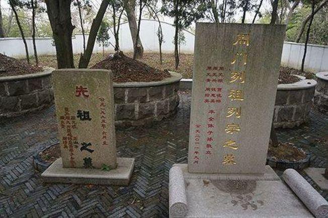 周永康李春城刘志军「大老虎」修祖坟仍难逃落马