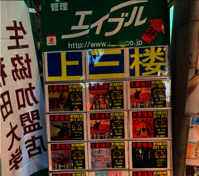 中国籍仲介黄昕告诉客户,「永远不要期待中国式炒房的成功」。 图/取自搜狐网