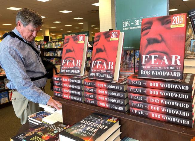 川普爆料书带动美国出版业销售成长。(Getty Images)