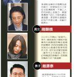 1張圖 看家醜不斷 韓進集團會長趙亮鎬在美驟逝
